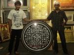 Graha Kaligrafi - Jual Kaligrafi - Kaligrafi Islam - Kaligrafi Arab 7