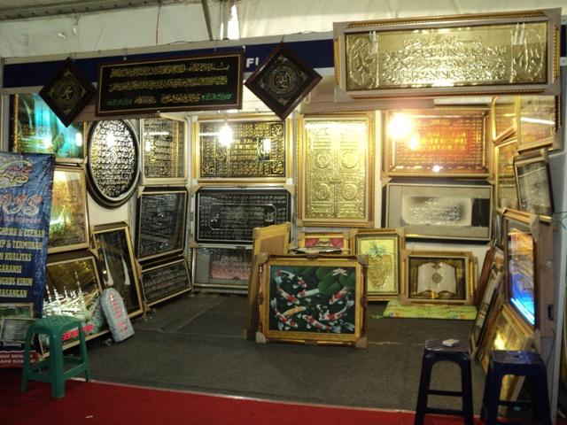 Graha Kaligrafi – Jual Kaligrafi – Kaligrafi Islam – Kaligrafi ...