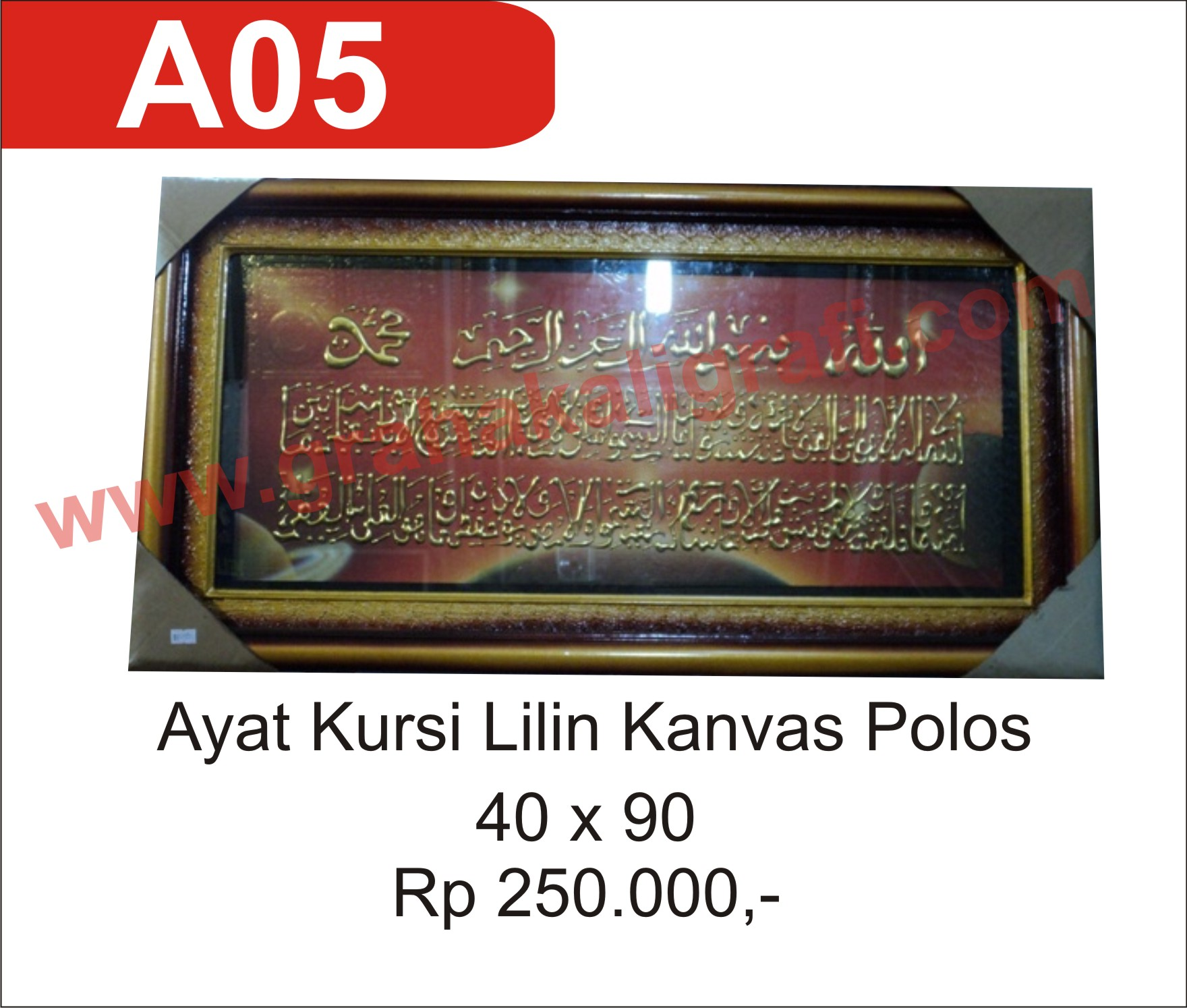 ... polos-graha-kaligrafi-e28093-kaligrafi-islam-e28093-kaligrafi-arab.jpg