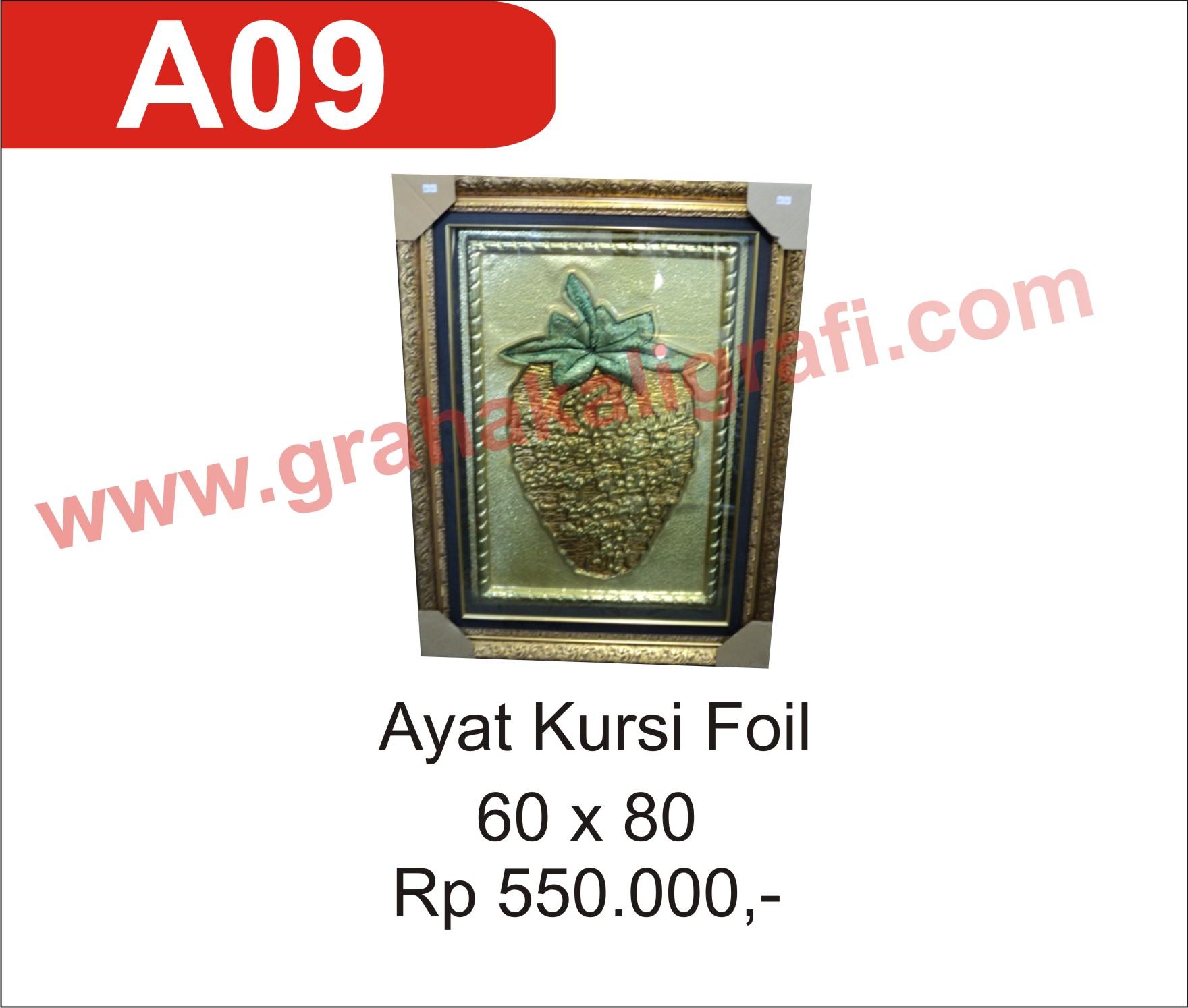 a09-ayat-kursi-foil-graha-kaligrafi-kaligrafi-islam-kaligrafi-arab.jpg