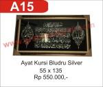Jual KALIGRAFI ONLINE – Kaligrafi KUNINGAN – Kaligrafi MURAH – 085649807090 – 3148DD41