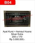 B04 Ayat Kursi + Asmaul Husna Silver Extra - Graha Kaligrafi – Kaligrafi ISLAM – Kaligrafi Arab