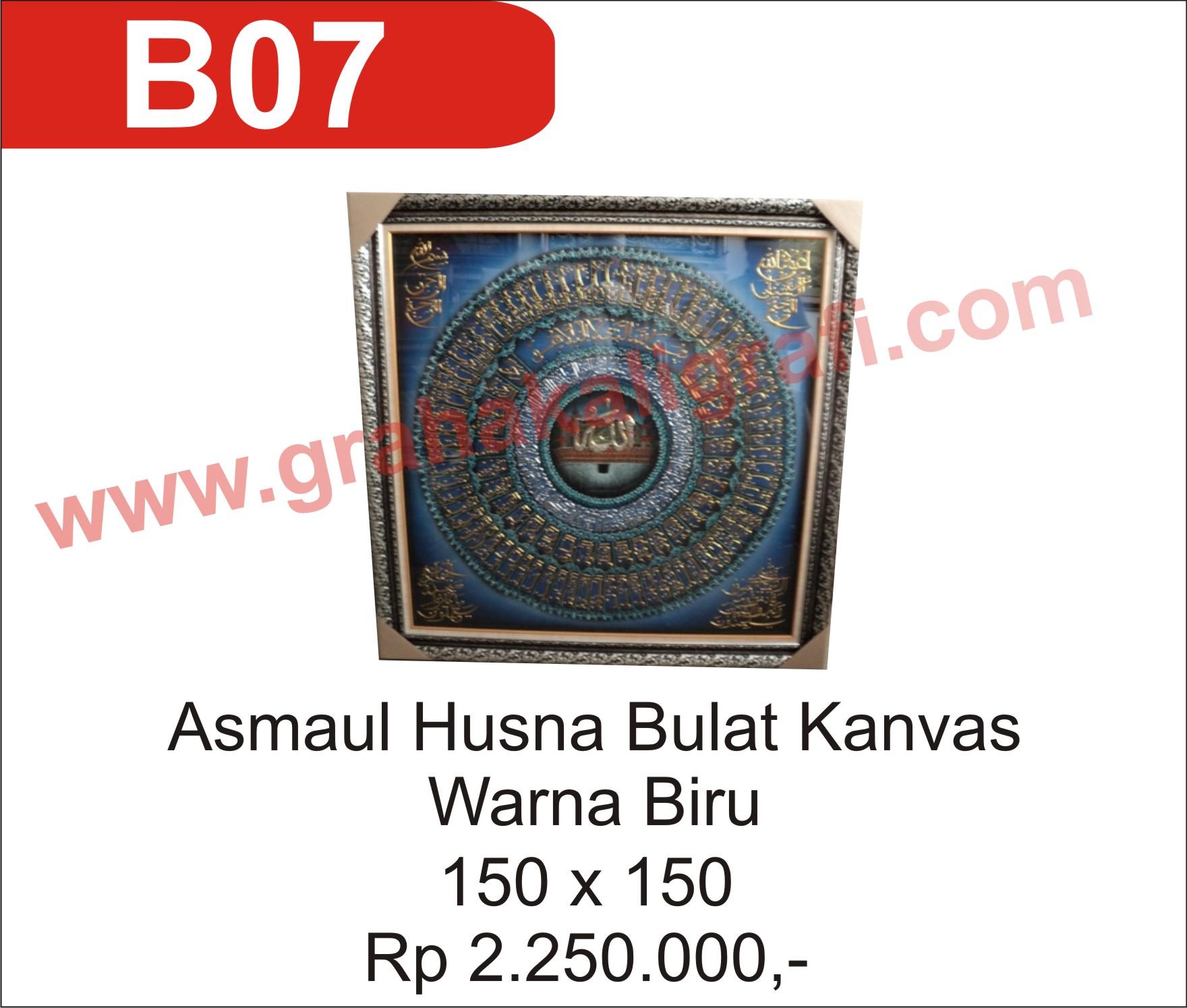b07-asmaul-husna-bulat-kanvas-warna-biru-graha-kaligrafi-e28093 ...
