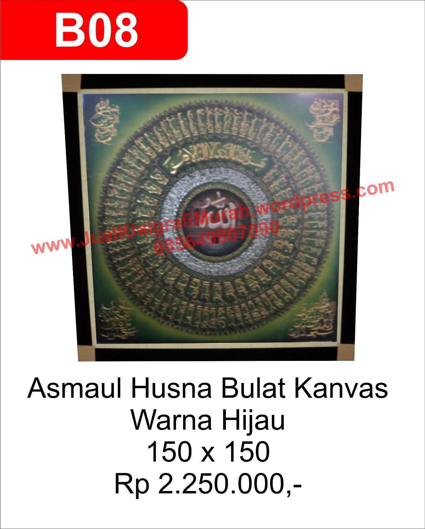 b08-asmaul-husna-bulat-kanvas-warna-hijau-graha-kaligrafi-e28093 ...
