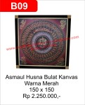 B09 Asmaul Husna Bulat Kanvas Warna Merah - Graha Kaligrafi – Kaligrafi ISLAM – Kaligrafi Arab