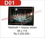 D01 Madinah + display adzan - Graha Kaligrafi – Kaligrafi ISLAM – Kaligrafi Arab