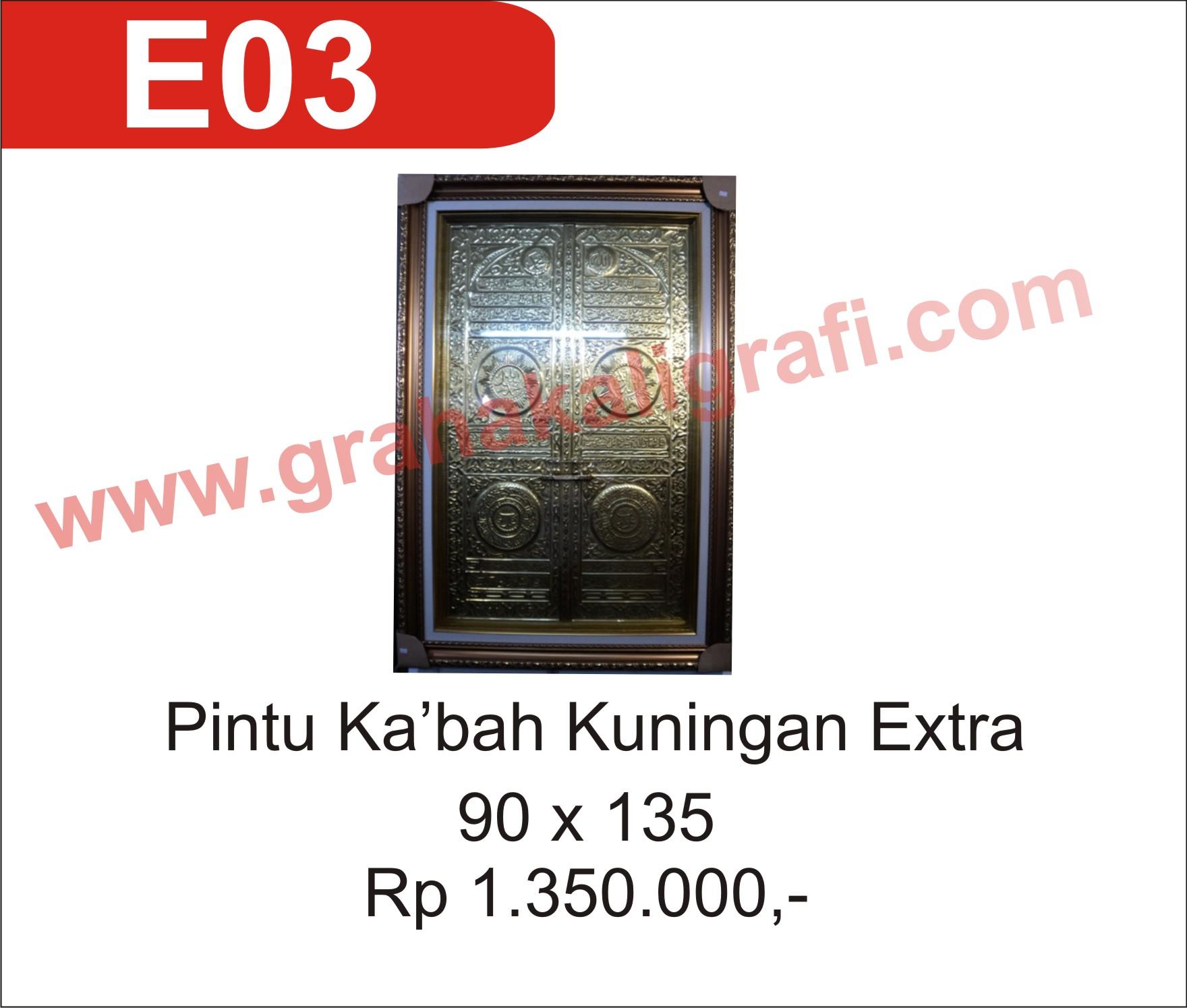 ... extra-graha-kaligrafi-e28093-kaligrafi-islam-e28093-kaligrafi-arab.jpg