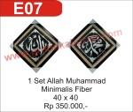 E07 1 Set Allah Muhammad Minimalis Fiber - Graha Kaligrafi – Kaligrafi ISLAM – Kaligrafi Arab