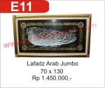 E11 Lafadz Arab Jumbo - Graha Kaligrafi – Kaligrafi ISLAM – Kaligrafi Arab