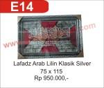 E14 Lafadz Arab Lilin Klasik Silver - Graha Kaligrafi – Kaligrafi ISLAM – Kaligrafi Arab