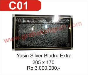 Jual Kaligrafi Jakarta dan Jawa Barat Online - 0812.3127.0409 - 234B76B7