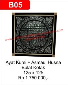 Jual Kaligrafi Online Kaligrafi Arab Siap Kirim ke Jakarta dan Surabaya